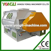 ISO passed supplier animal poultry feed mill mixer