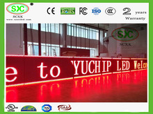 chinese xvideos hd full color led tv lcd led display P10 led text display