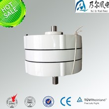 300w permanent magnet generator for horizonal or vertical wind turbine with CE