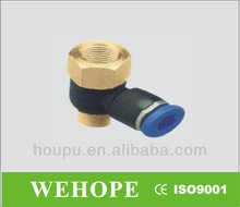 Air quick coupler PHF Femail universal elbow Series