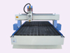 NC-R1325 Computer control wood router cutting machine