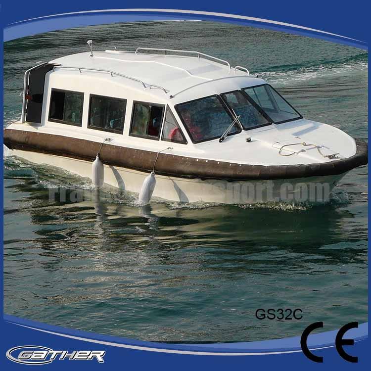 GS32C1