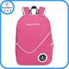 fashion vintae canvas backpack travel school shoulder bag