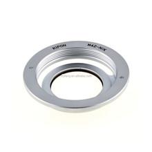 Kipon M42-NIK M42 Screw Lens Convert to Nikon Mount Camera Body Adapter Ring