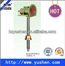 Manual Mechanical Operated Electric worm gear screw jack for solar panel