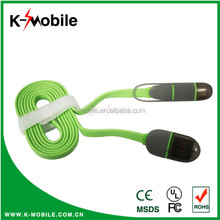 Shenzhen Manufacture of Superior Quality Colorful Flat USB Charging Cable