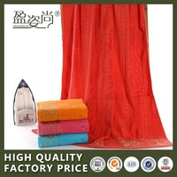 Wholesale Customizable Cheap Fancy Bath Towels Sets