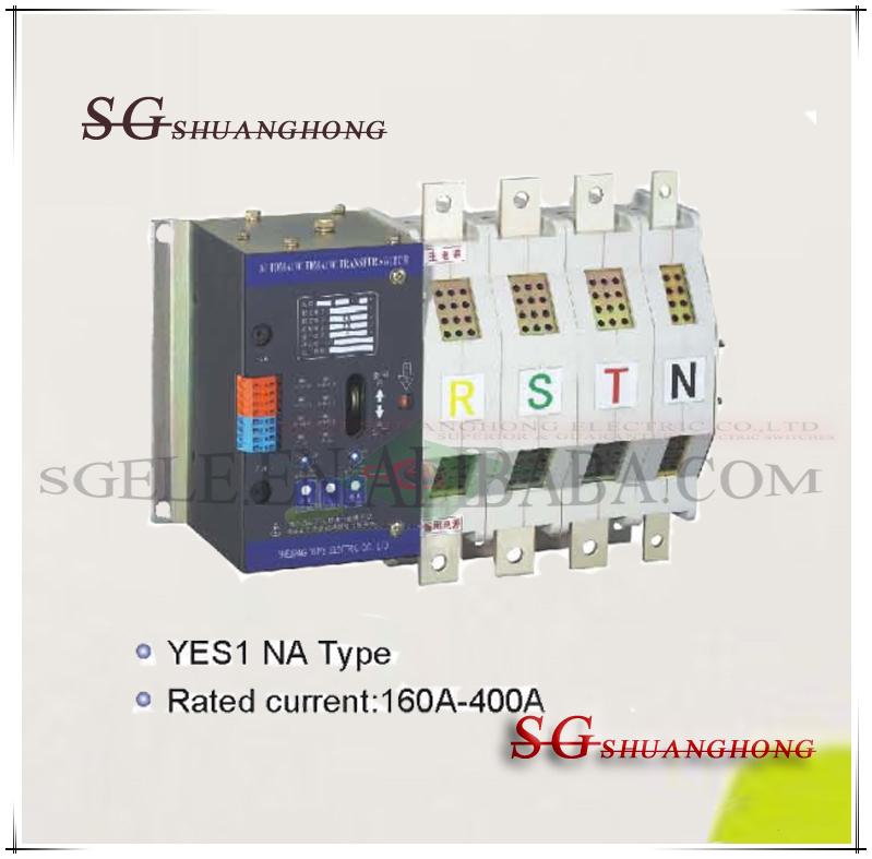 dual poweratsye s1.jpg