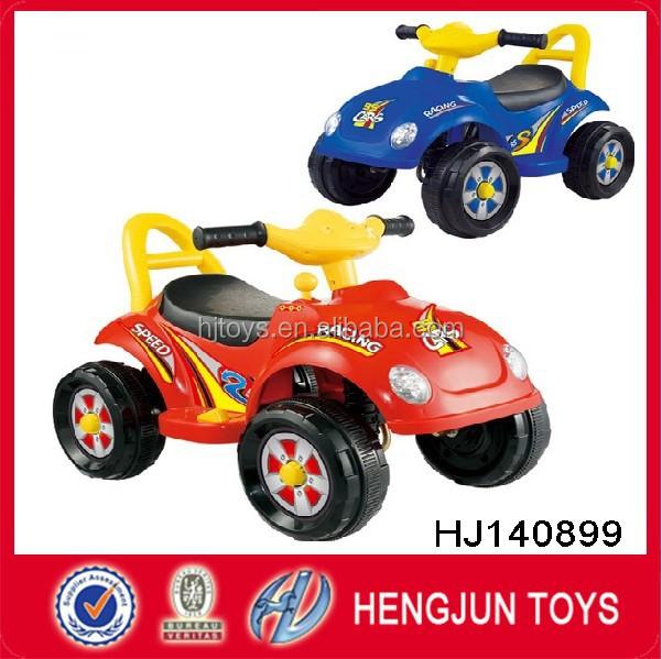HJ140899