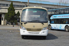 7m mini coach bus 16-20 seats YZL6701T