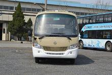 7m mini coach bus 16-20 seats YZL6701T