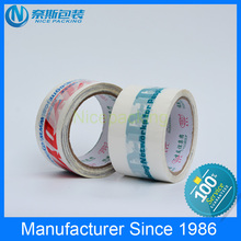 custom printed bopp box packing tape and adhesive tape with logo