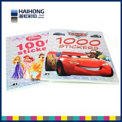 High Quality Children Book Printing - Children Coloring Book Printing