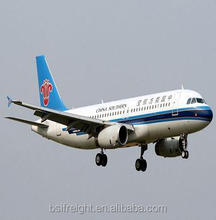 Air cargo from Shenzhen/Guangzhou to Male, Maldives in one day direct flight by China Southern Airlines/CZ