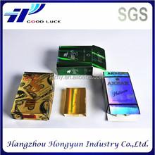 Matt Metallic Gold Cosmetic Packaging Paper Box