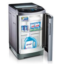 8kg top loading washing machine with storage room