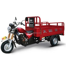 2015 new product 150cc motorized trike 150cc auto rickshaw pakistan For cargo use with 4 stroke engine