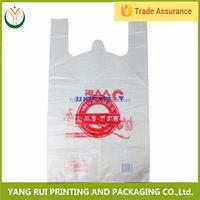 China wholesale market Customized Hot Printed t-shirt bag ldpe hdpe,printed t-shirt polybags,rolled t-shirt bag