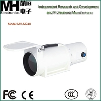 MH-M240 Cooled Infrared Thermal Surveillance Camera For Border