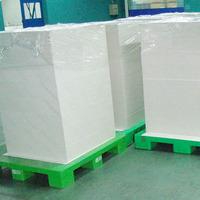Paper industry sale ivory cardboard 300 gsm paper