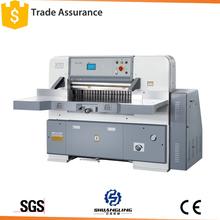 QZYX-1300B hydraulic paper guillotine industrial paper cutter cardboard guillotine