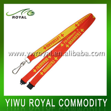 Embroidered Logo Polyester Neck Mobile Phone Lanyards For Girls