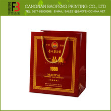 Fancy Competitive Price Different Size Custom Paper Shopping Bag