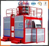 SINCOLA Hot Sale SCM100 1t double cage construction hoist