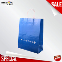 Made in china new product kraft paper poly lined bag