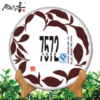 Natural and slimming cake shape puer tea reduce fat