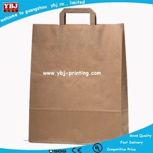 Glossy printed flat ribbon handle retail shopping paper bag
