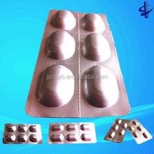 Capsule pharm packaging raw materials alu alu foil
