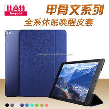 Top grade professional swivel cover case for ipad
