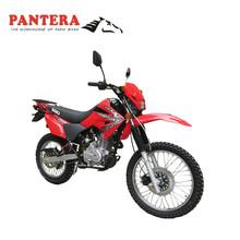 fabricante de Chongqing habló rueda 250 moto