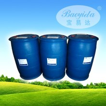 Nonflammable Waterborne PU Resin for Rubber HMP-1504