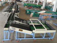 High output fruit washine waxing and sorting linee ,vegetable and fruit washing machine With CE Certification and ISO 9001