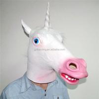 animal party mask latex monkey /pig/lion/horse /deer/ rabbit/unicorn/zebra/buffalo mask