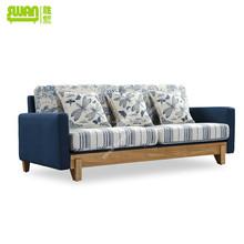 5088-3 mais recente moda de madeira sofá armação