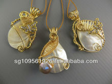 MTS Star Pendant - Natural Shell Weave
