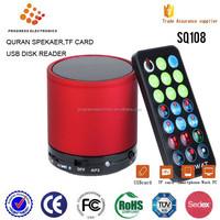 High quality indonesian products digital quran speaker balaji tambe with external usb