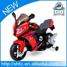 2015 new model battery operated ride on toy car