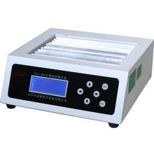 Tissue baking processor