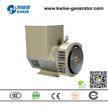 100kw brushless alternator for small water cooled diesel generator