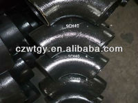 hebei cangzhou wante 2013 18 inch carbon steel pipe elbow /carbon steel pipe fittings elbow sch40