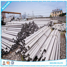 Sandvik stainless steel pipe