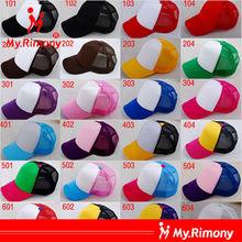 Various color cap sample free blank trucker cap