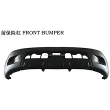 Rolie one stop of toyota car auto spare parts supplier front bumper guard for toyota hilux vigo 2008