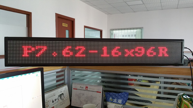 Double LED sign (2)