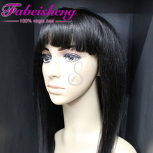 Hot selling lace front Wigs/long straight hair with bangs for cheap wholesale factory price