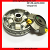 Made in China Wholesale Scooter Parts & Accessories for Honda 50cc~150cc